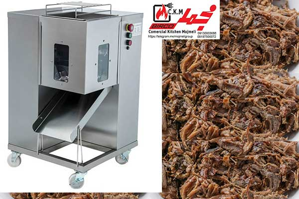 آلة جذر اللحم